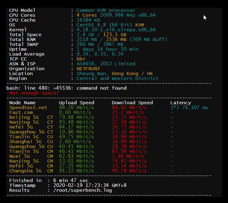 Superspeed服务器一键测速脚本