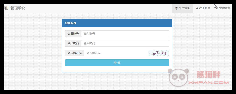诺讯解析算法源码+替换系统+计费系统+客户端源码
