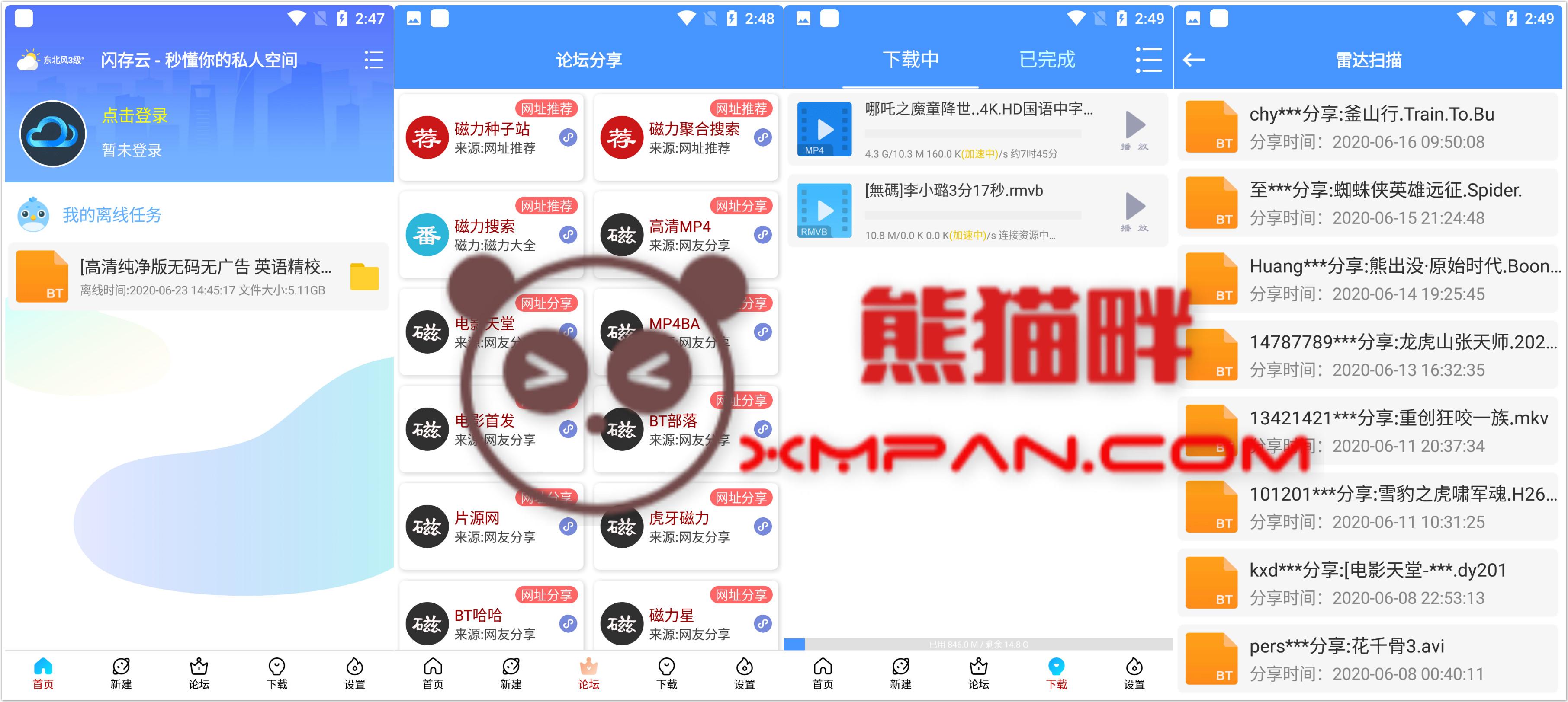 Screenshot_20200623-144750_meitu_1.jpg