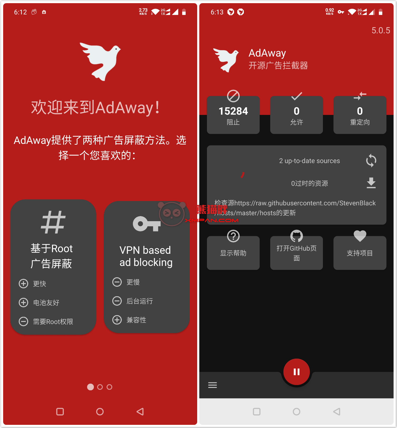 Android AdAway(广告屏蔽)5.0.5