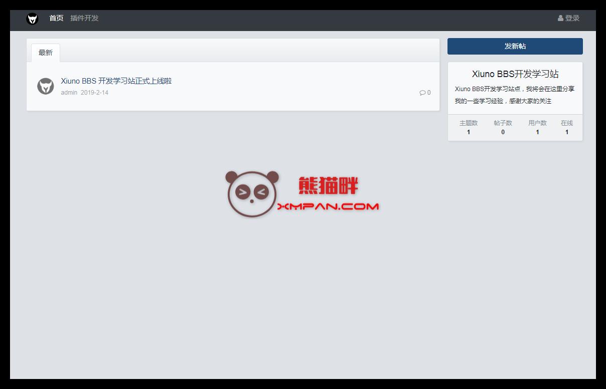 国产轻论坛xiuno倒闭网站已经关闭