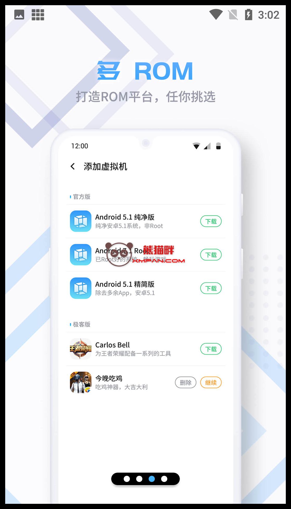 Screenshot_20200709-150234.png