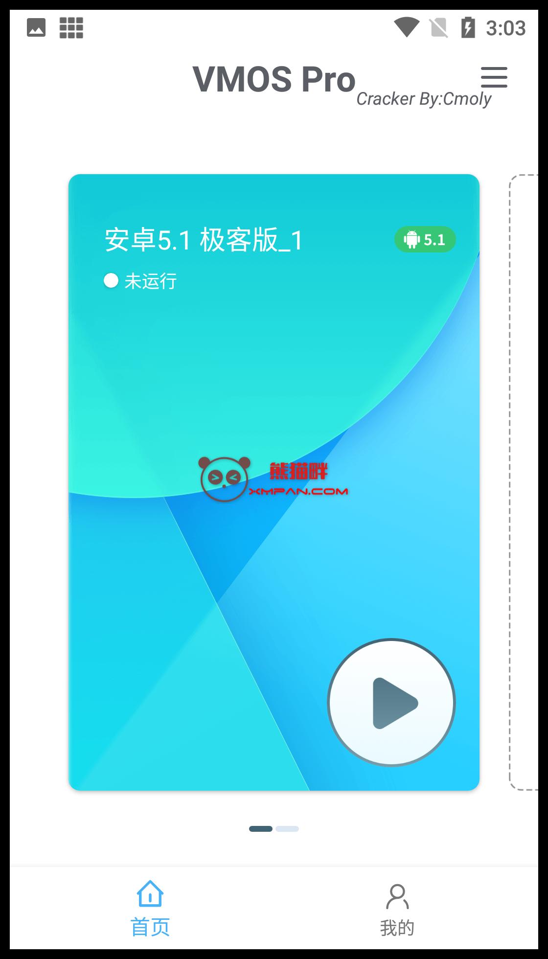 Screenshot_20200709-150351.png