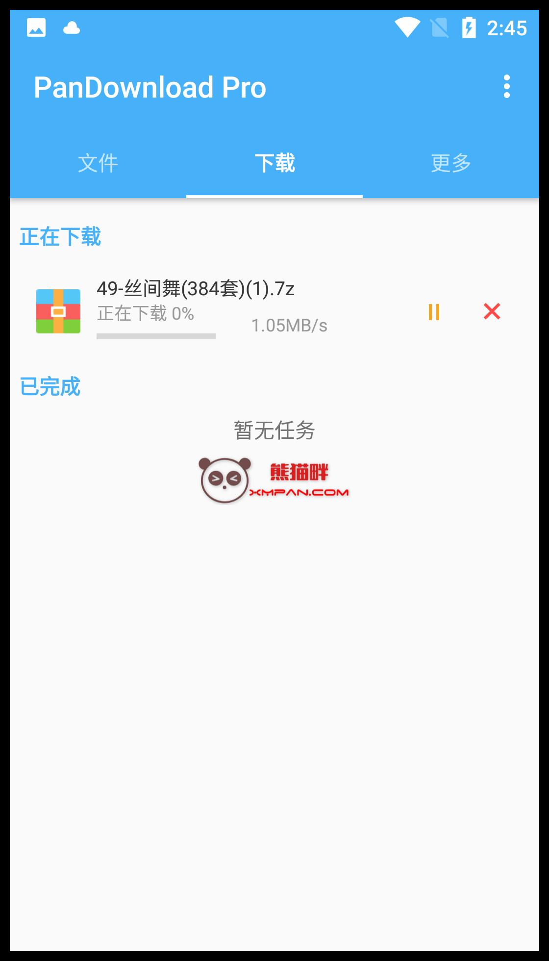 Screenshot_20200711-144600.png