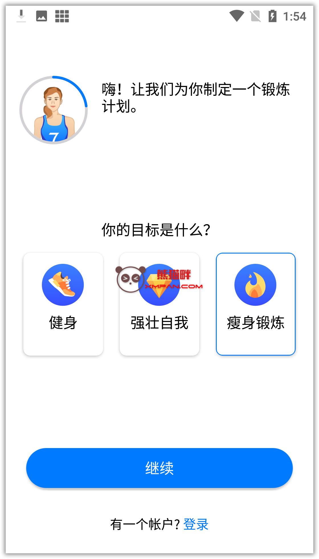 Screenshot_20200713-015423.png