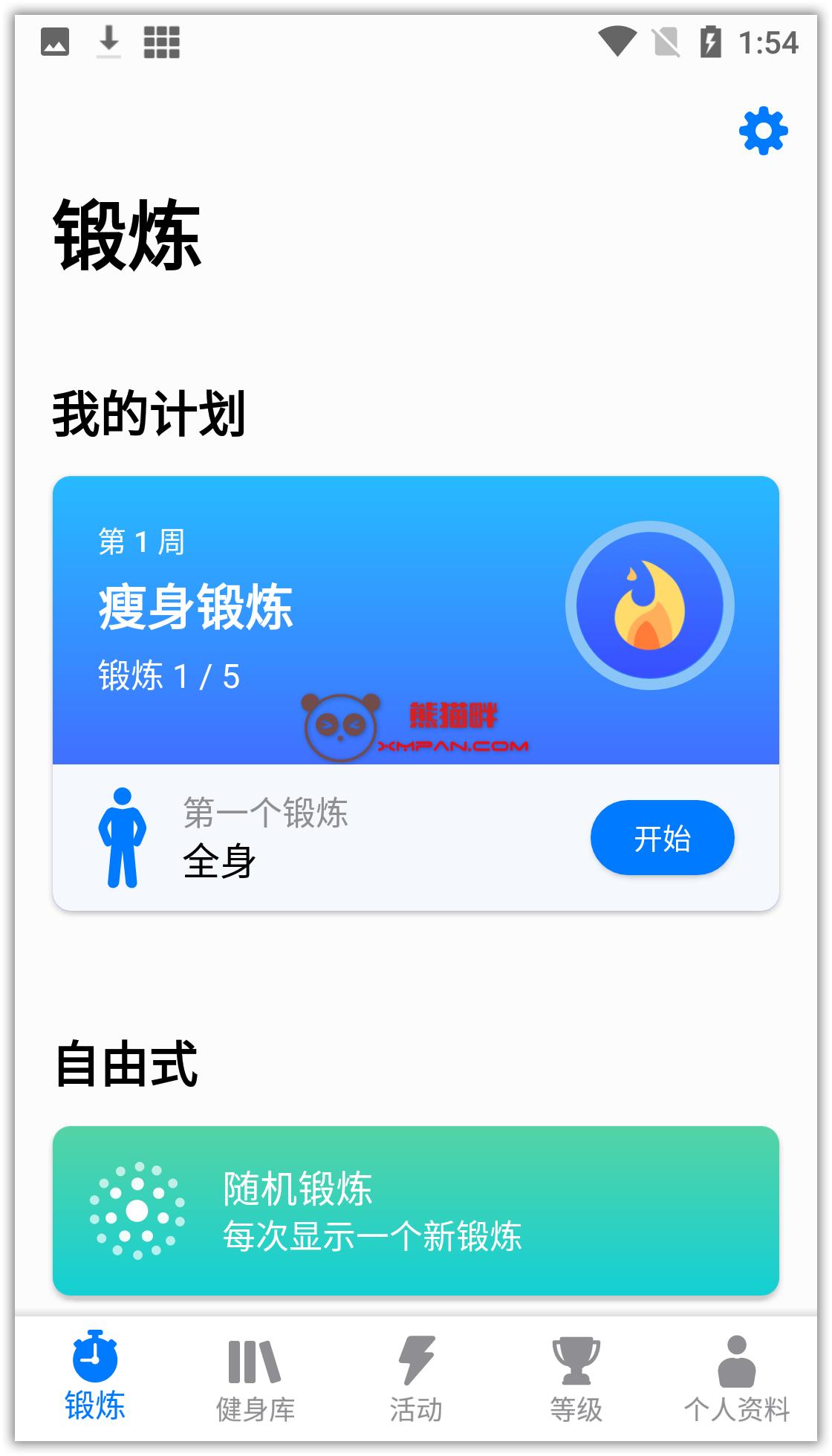 Screenshot_20200713-015432.png
