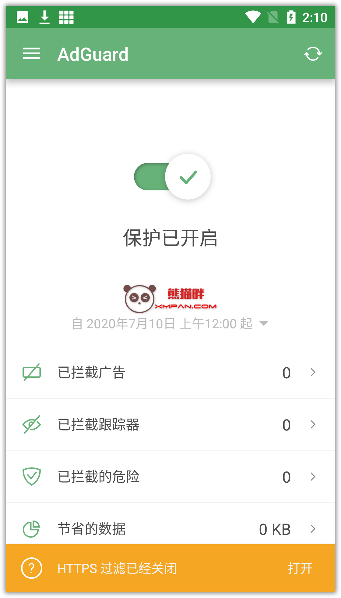 AdGuard Premium v3.5.29 for Android广告拦截器绿色版