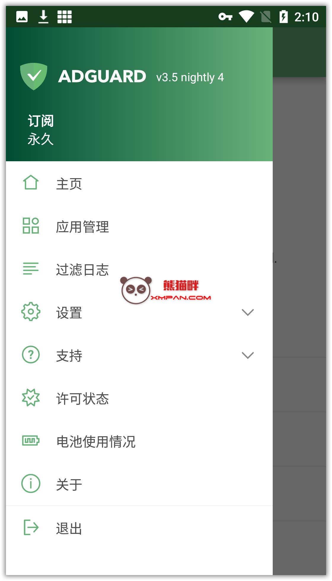 Screenshot_20200713-021023.png