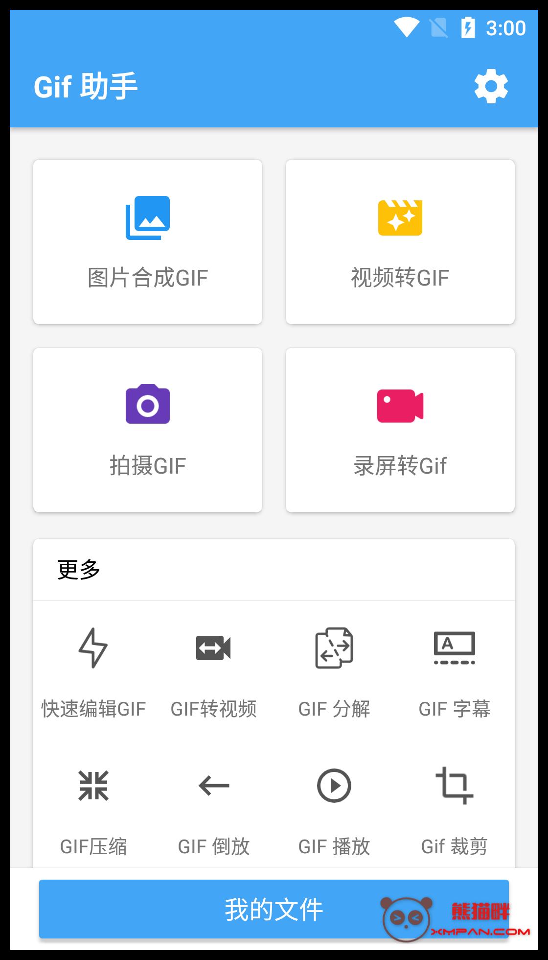 Screenshot_20200722-150024.png