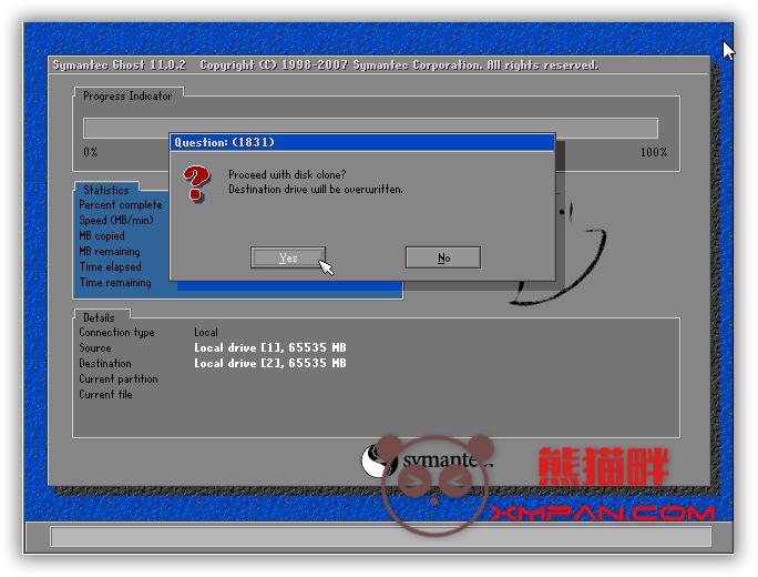 Symantec Ghost v12.0.0.11197