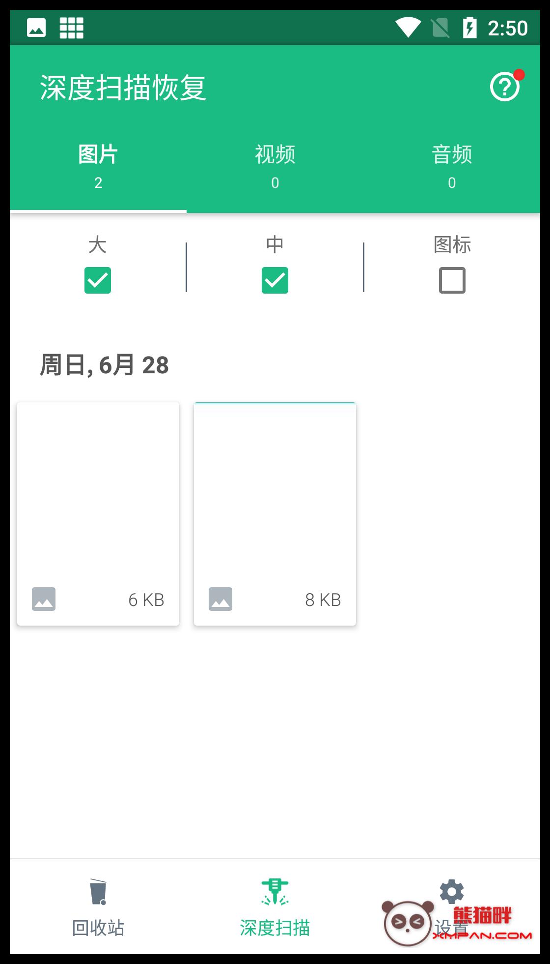 Screenshot_20200723-145049.png