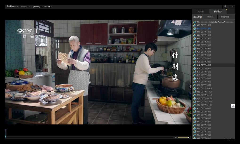 PotPlayer(网络播放器) v1.7.21273 绿色版附央视、卫视、香港、4K直播源