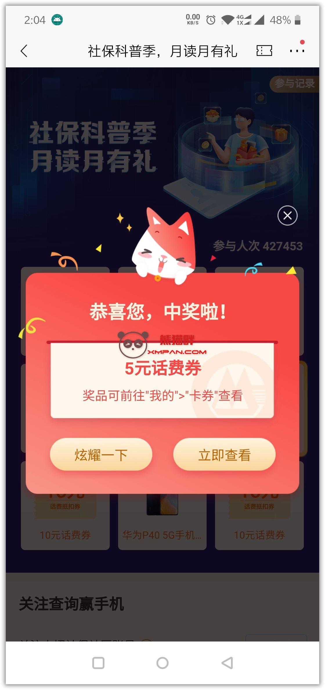 Screenshot_20200904-140445.jpg