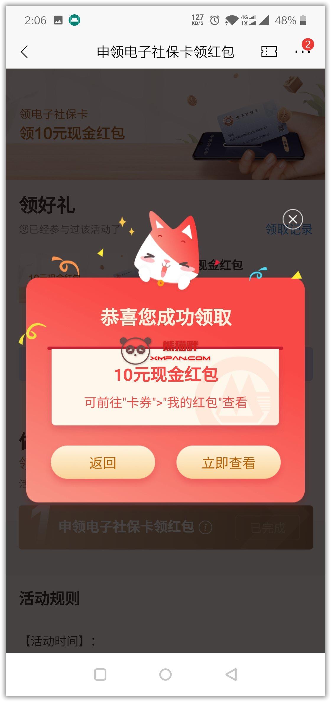 Screenshot_20200904-140634.jpg