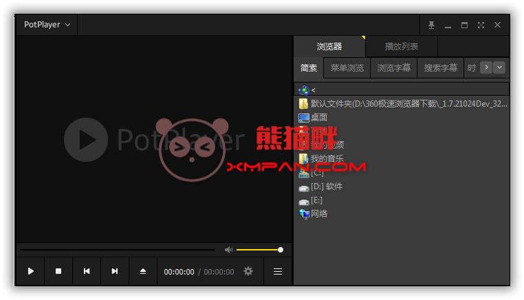 PotPlayer(网络播放器) v1.7.21024 绿版,方便快捷!