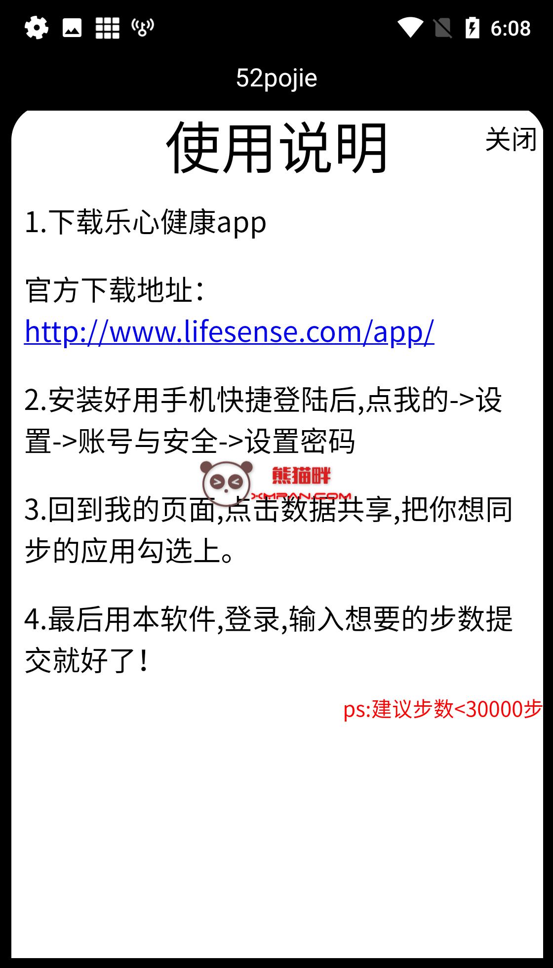 Screenshot_20200923-180838.png