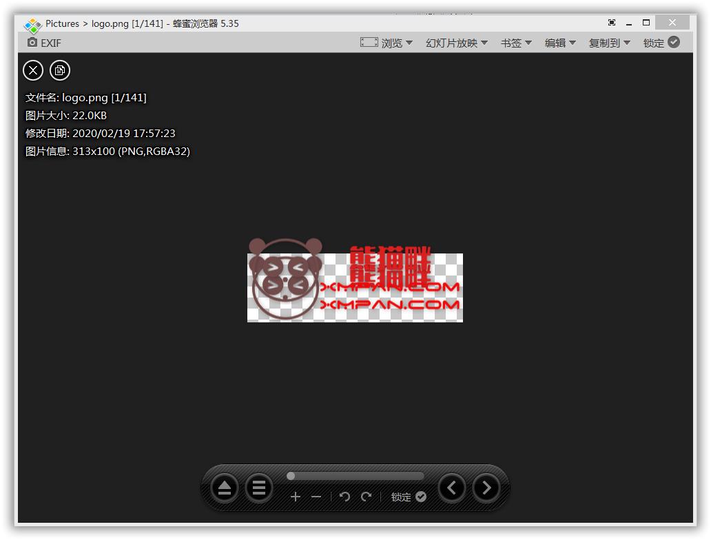 Honeyview蜂蜜图片浏览器V5.35最新版