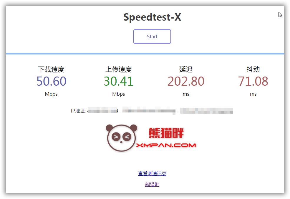 [开源] speedtest-x 网站服务器网络测试