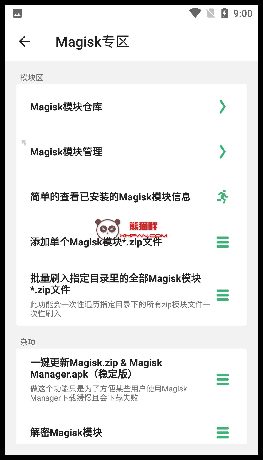 Screenshot_20201214-210051.png