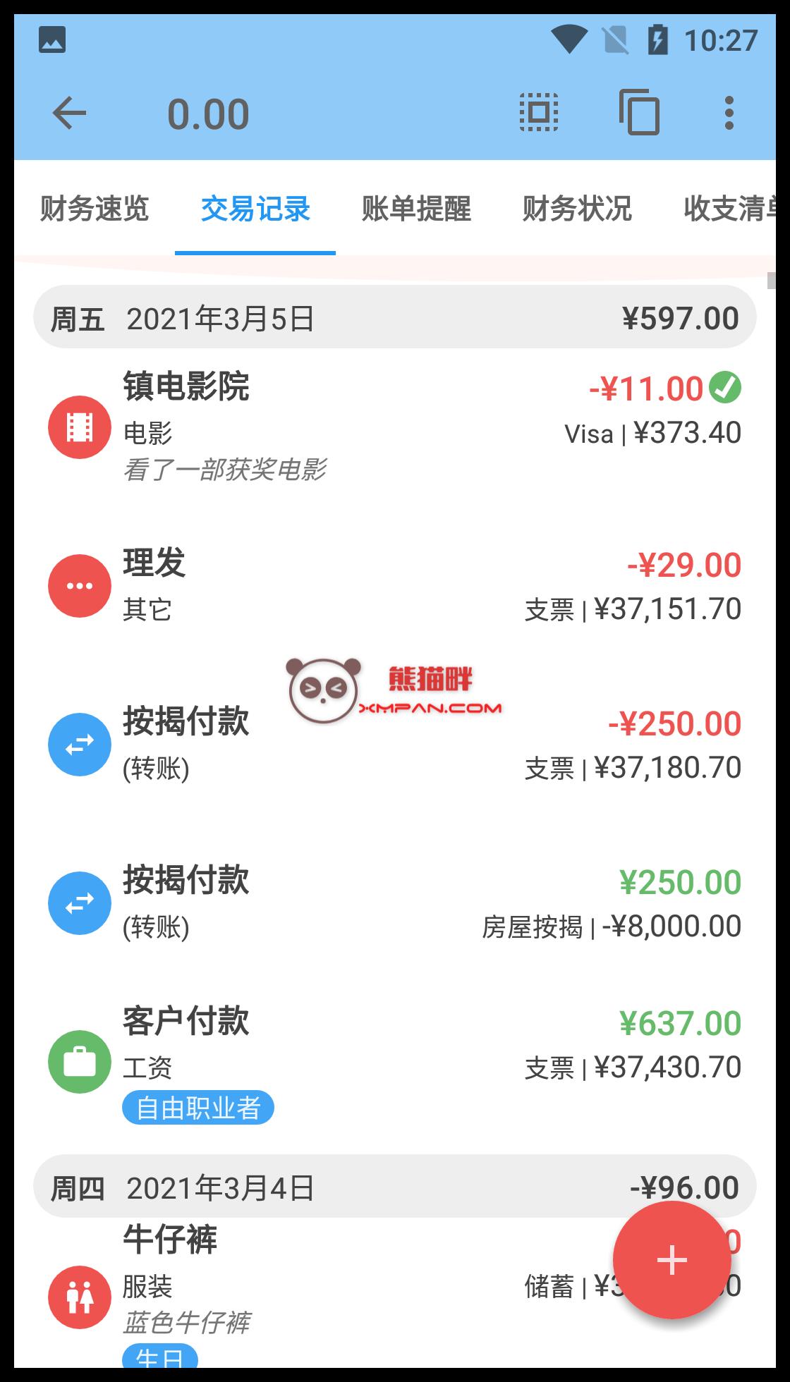 Screenshot_20210305-102746.png