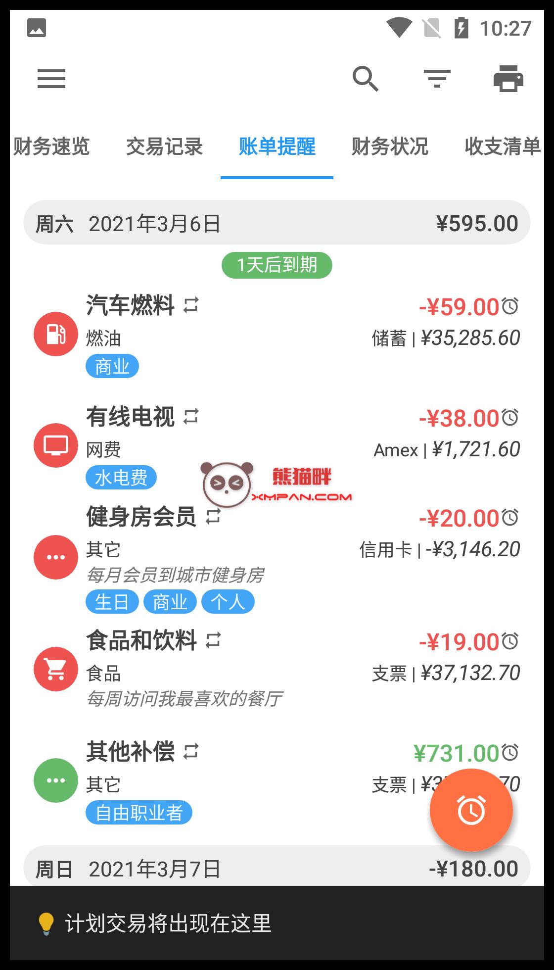 Screenshot_20210305-102751.png