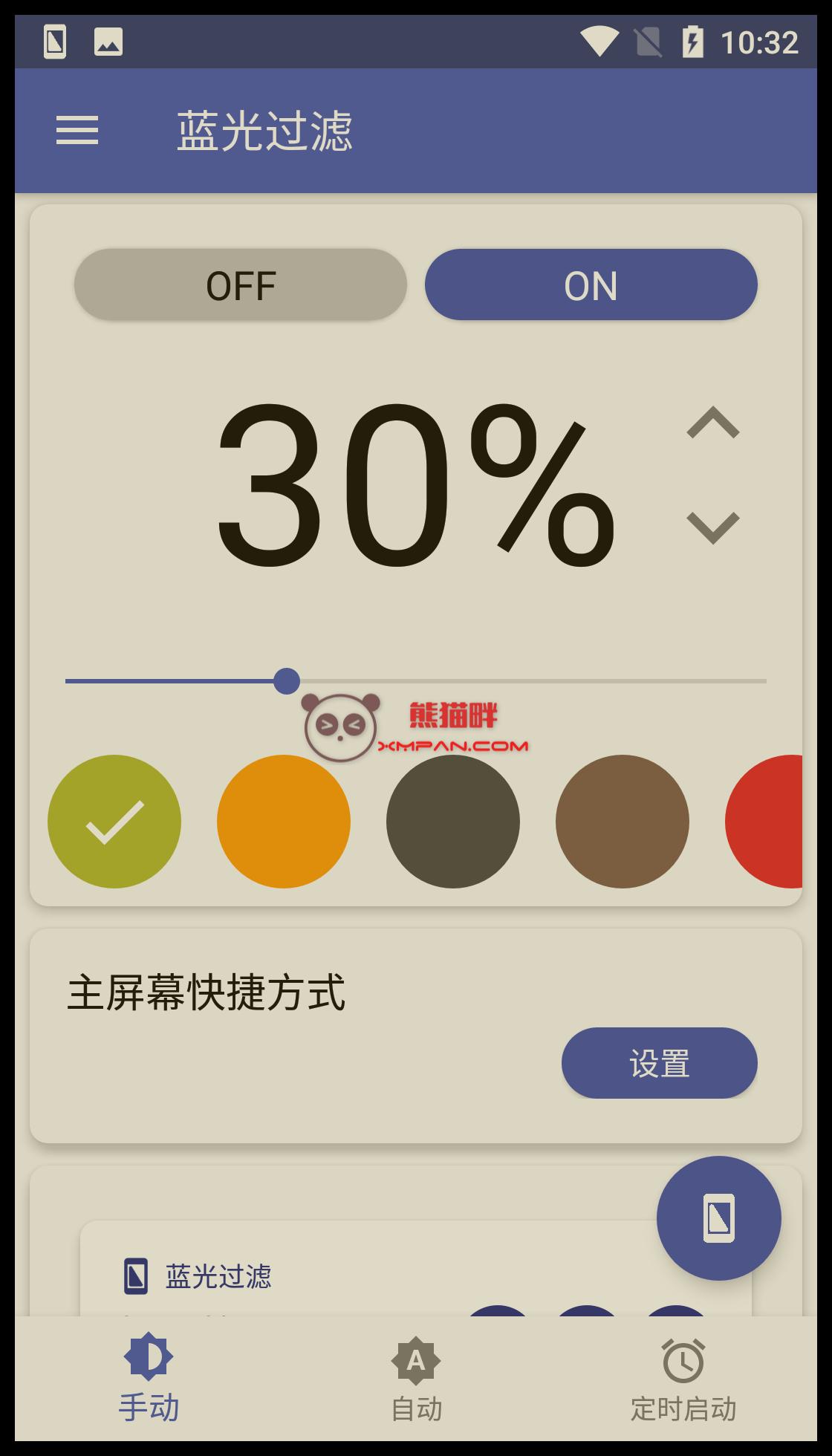 Screenshot_20210305-103258.png