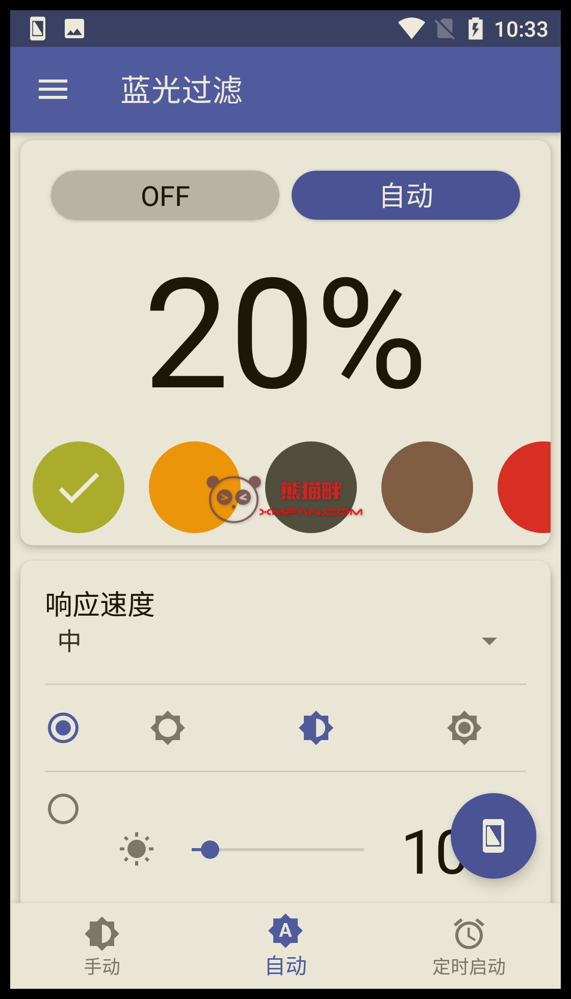 Screenshot_20210305-103323.png