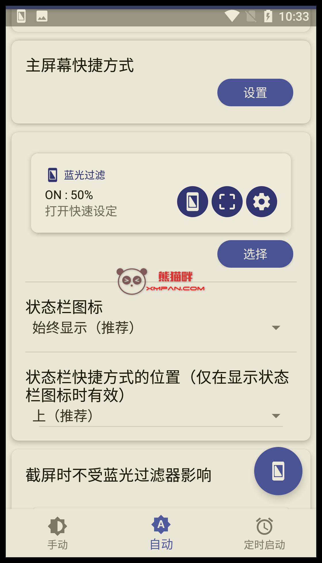 Screenshot_20210305-103331.png