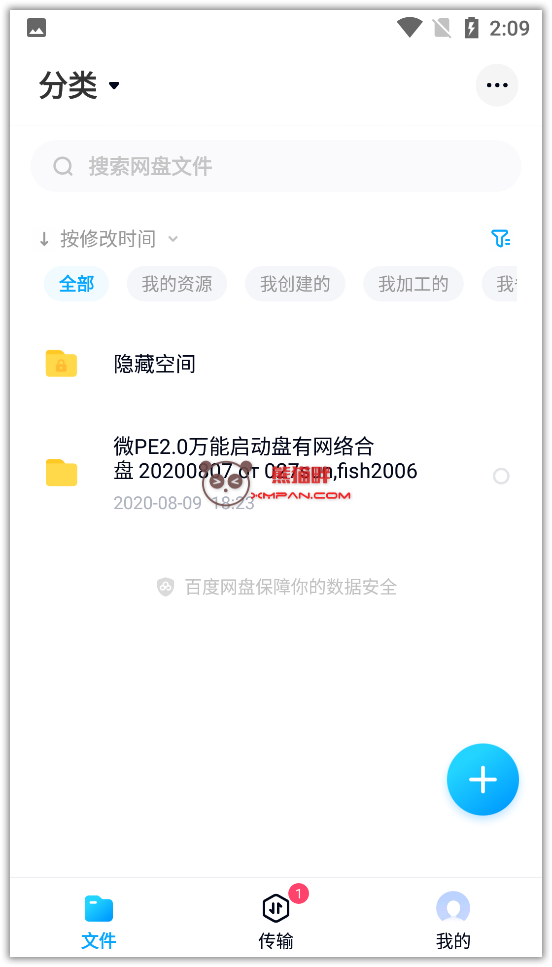 Screenshot_20210325-140946.png