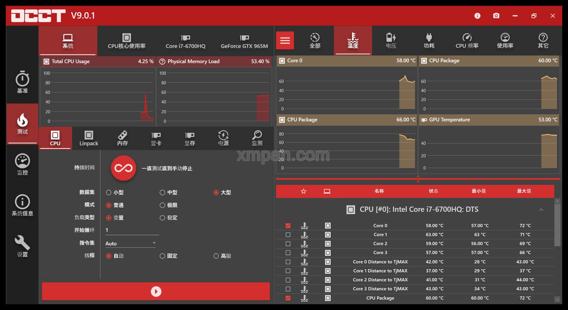 OCCT-Screenshot-20210718-105107.png