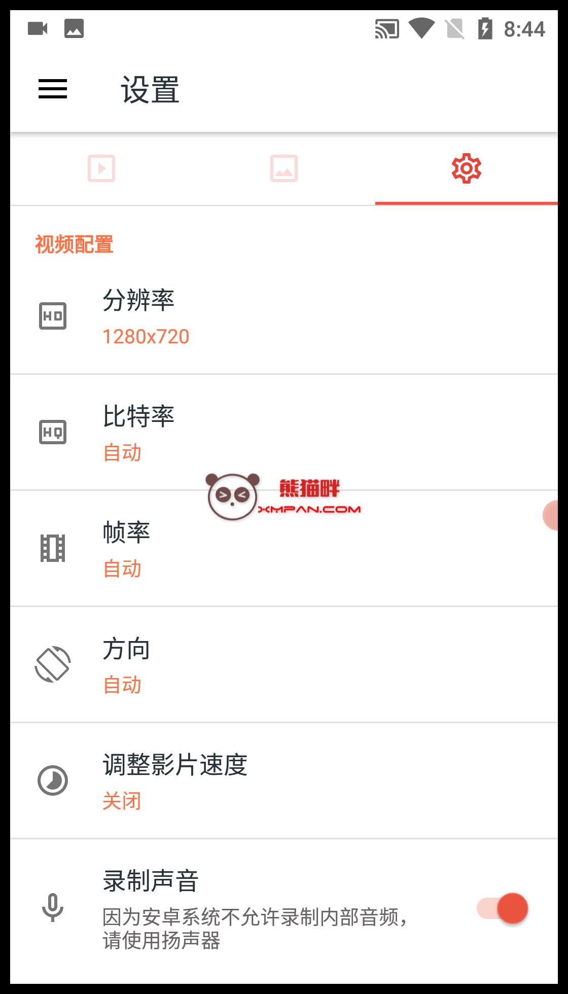 Screenshot_20210927-204452.png