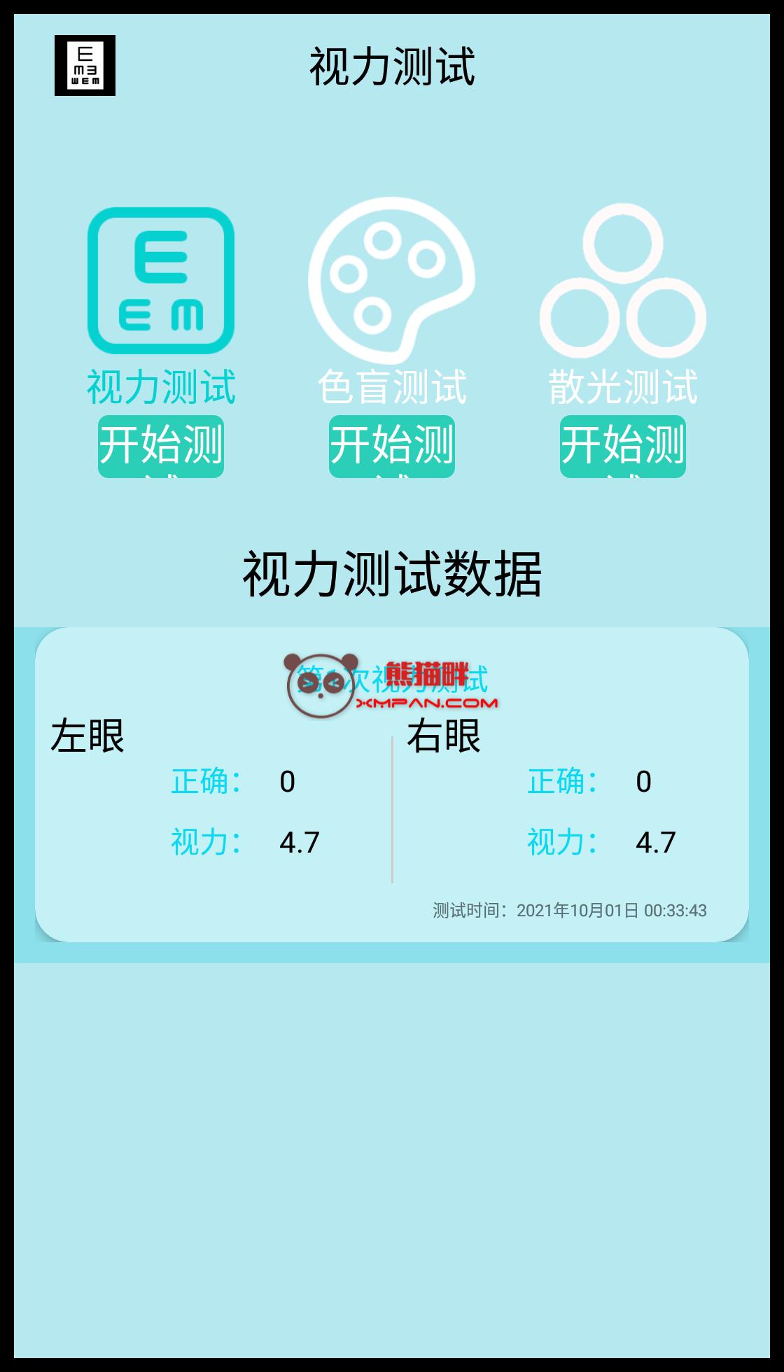 Screenshot_20211001-003356.png