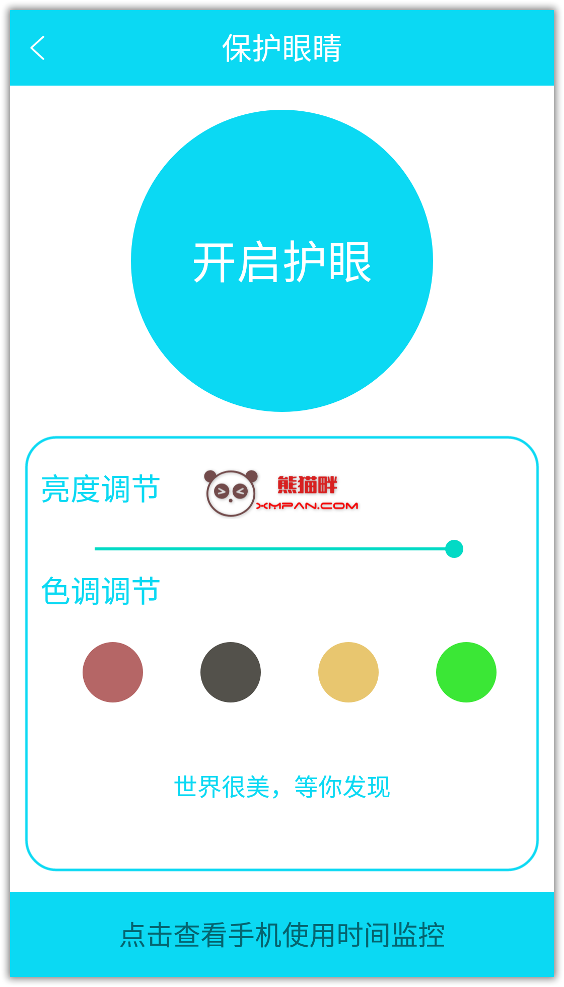 Screenshot_20211001-003615.png