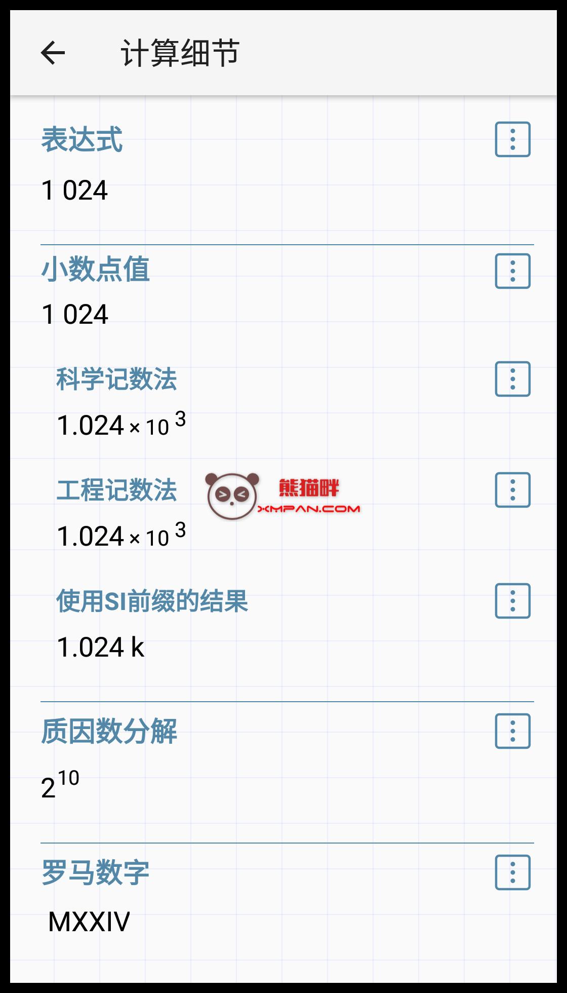 Screenshot_20211005-103033.png