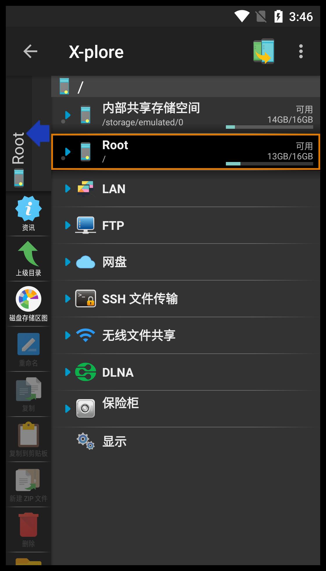 Screenshot_20211007-034645.png