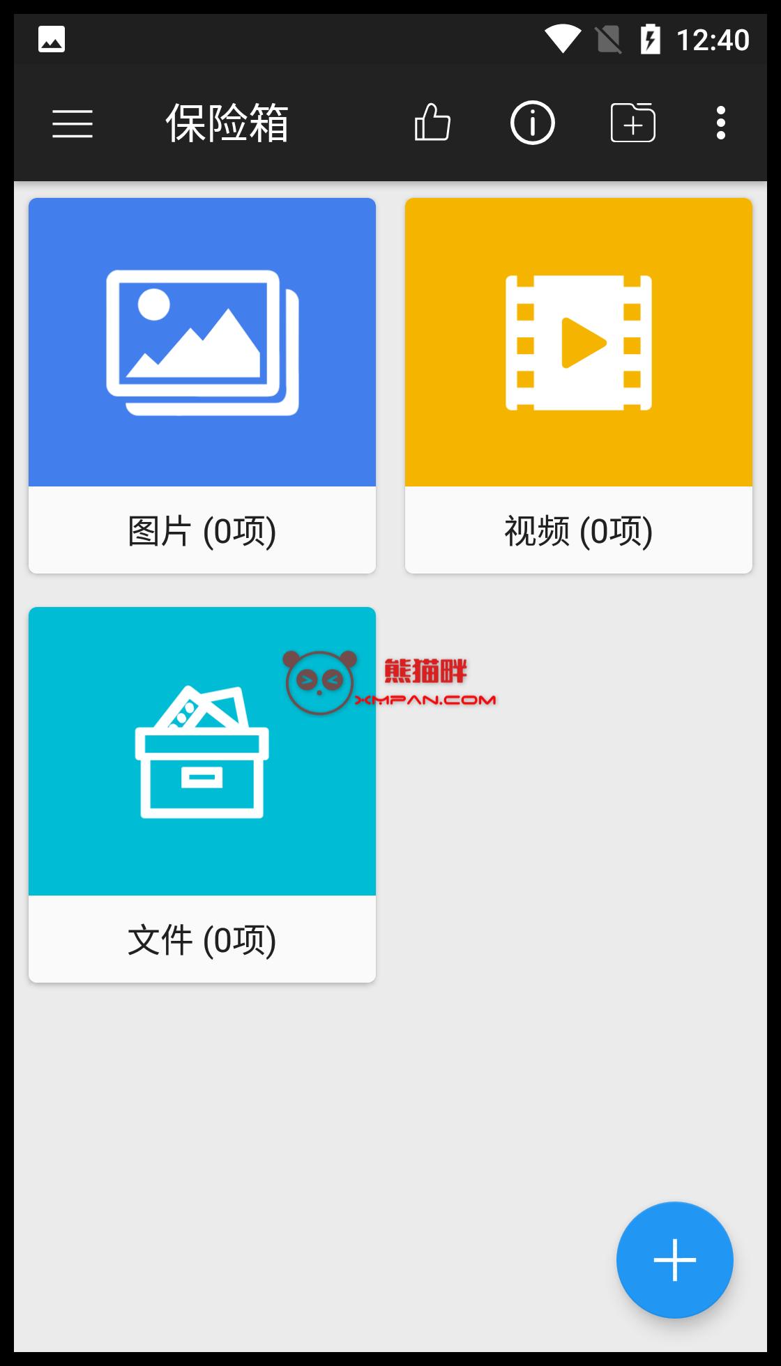 Screenshot_20211007-124041.png