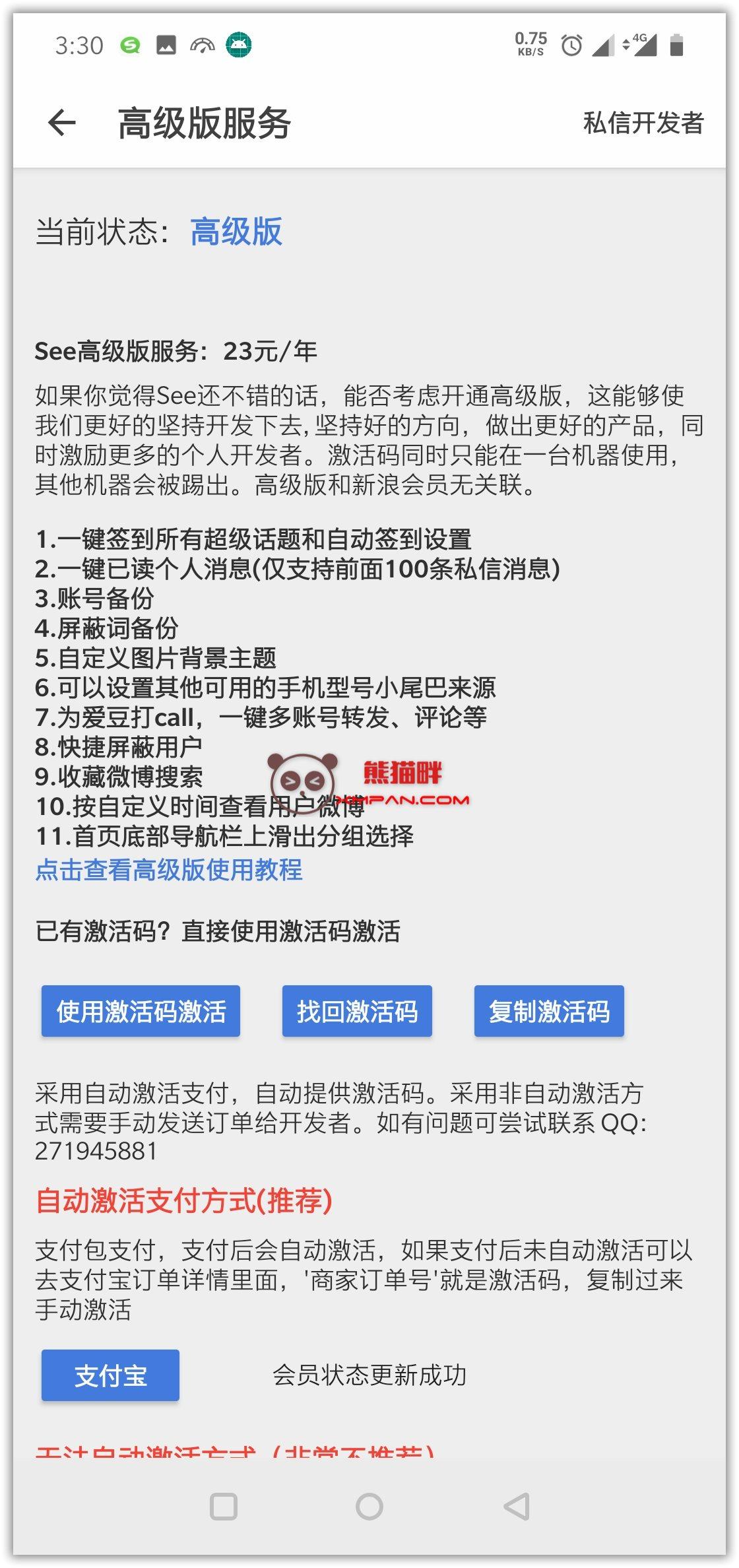 Screenshot_20211008-153020.jpg