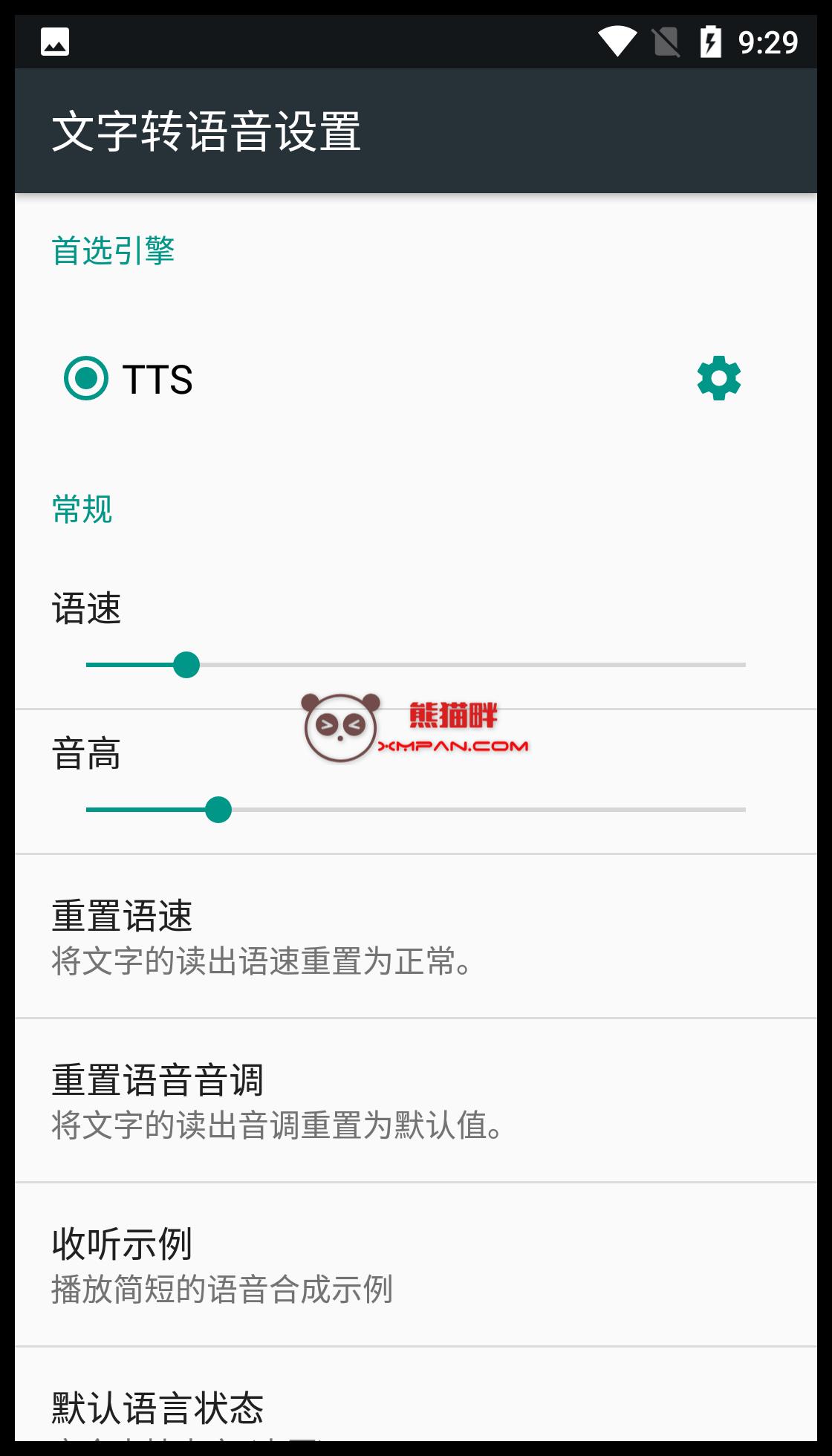 Screenshot_20211010-092945.png