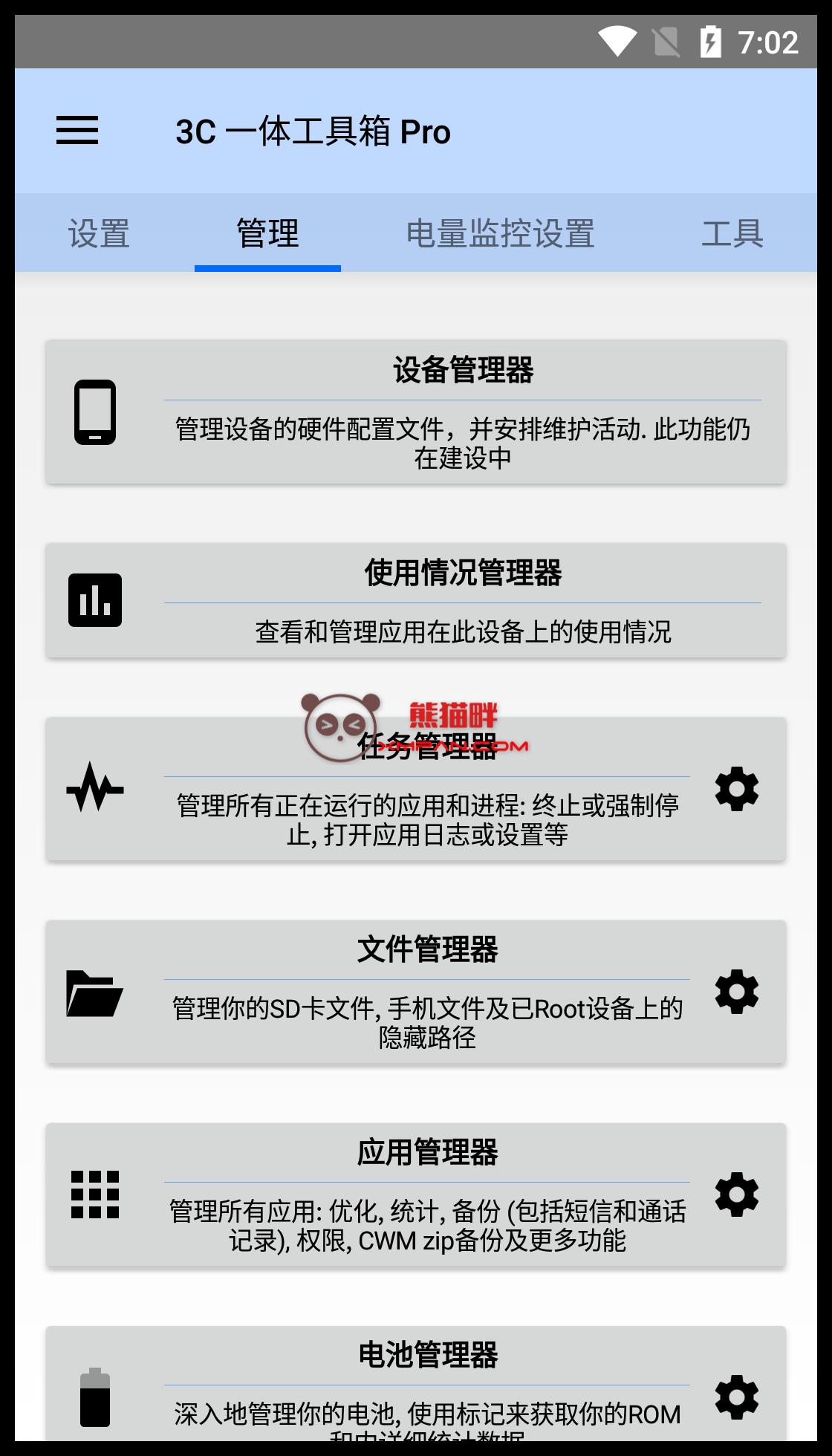 Screenshot_20211010-190245.png