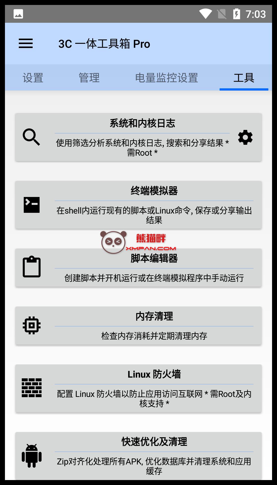 Screenshot_20211010-190329.png