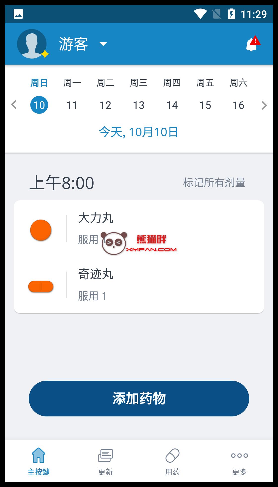 Screenshot_20211010-232912.png