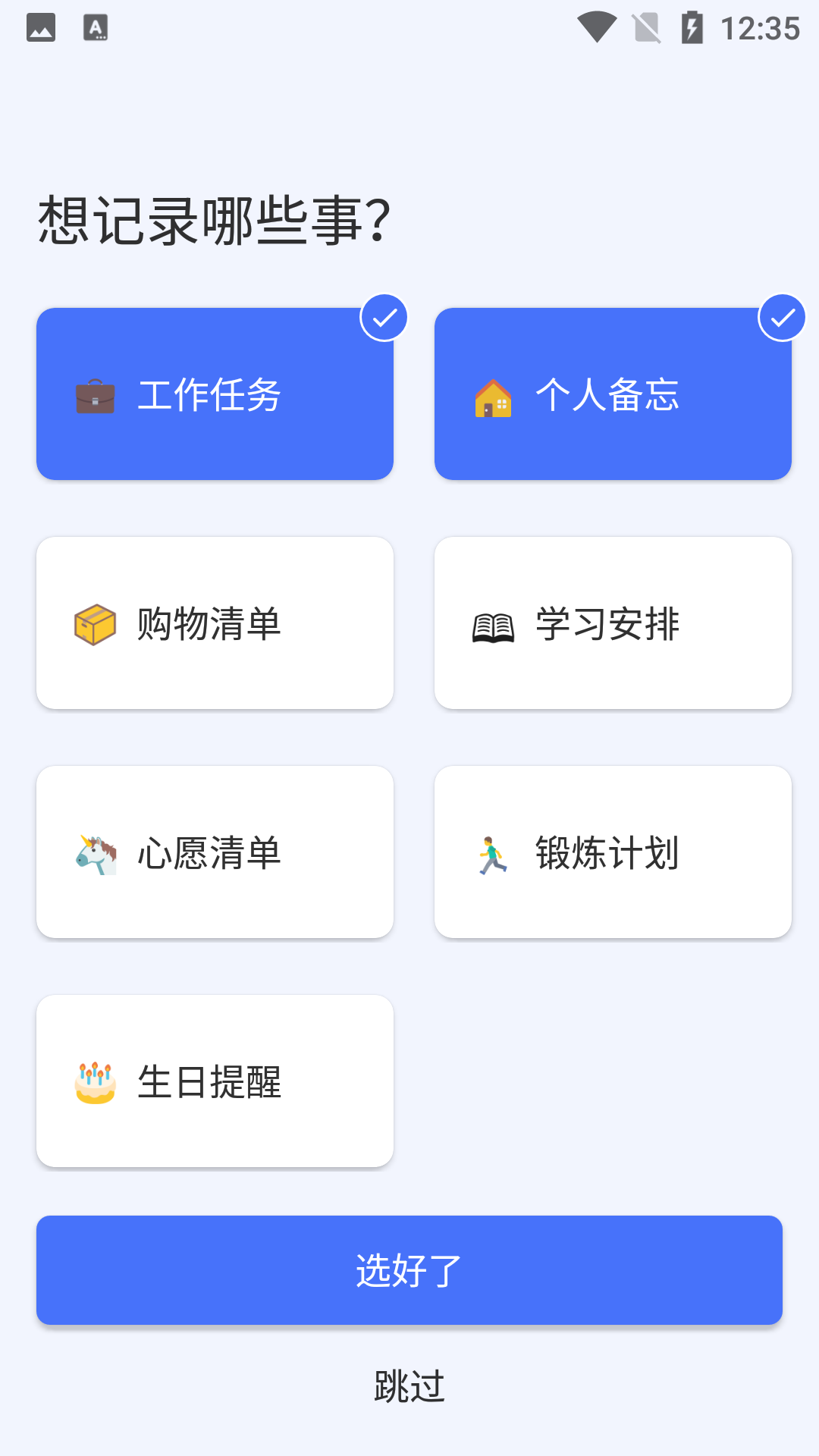 Screenshot_20211011-003525.png