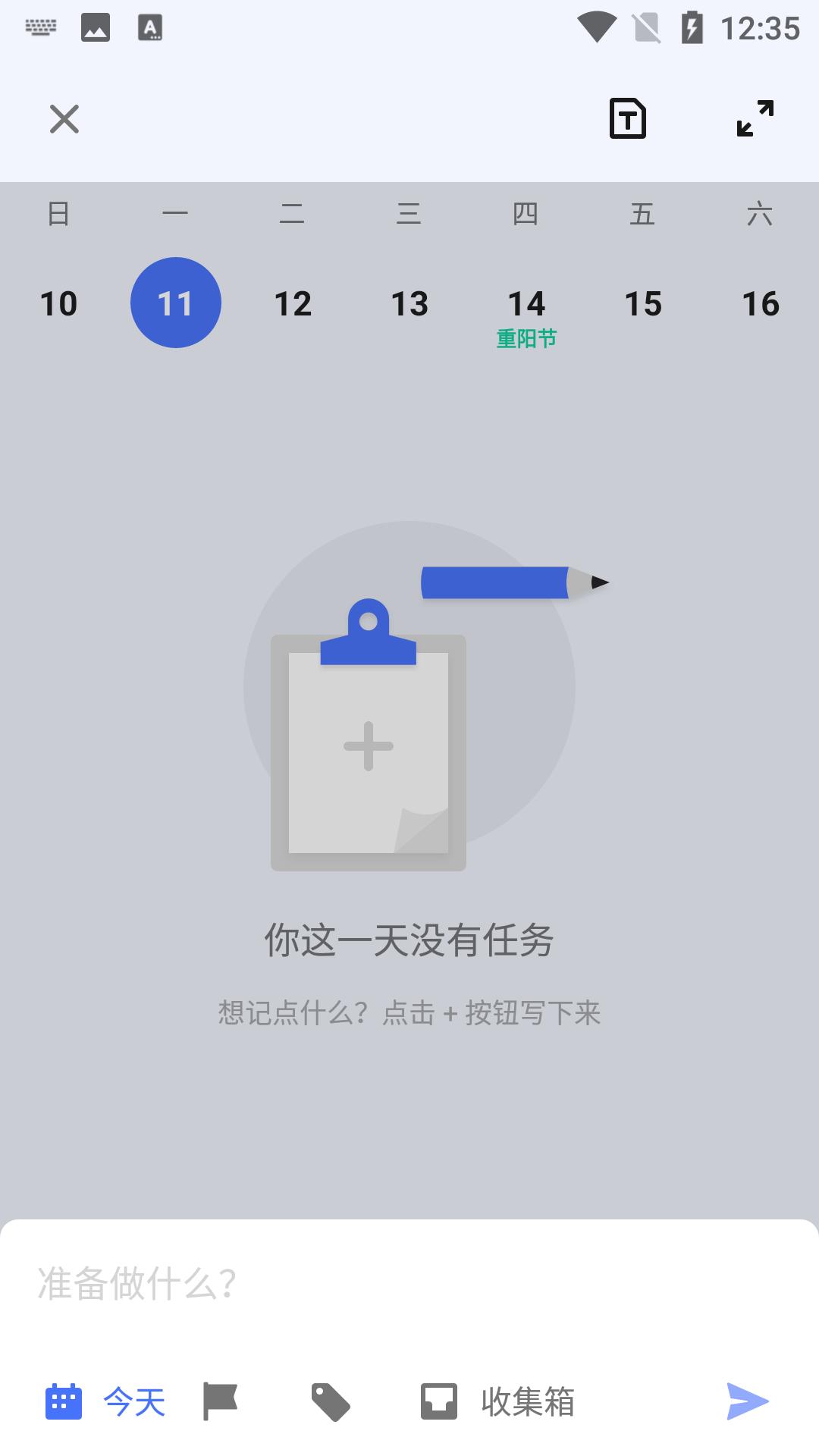 Screenshot_20211011-003552.png