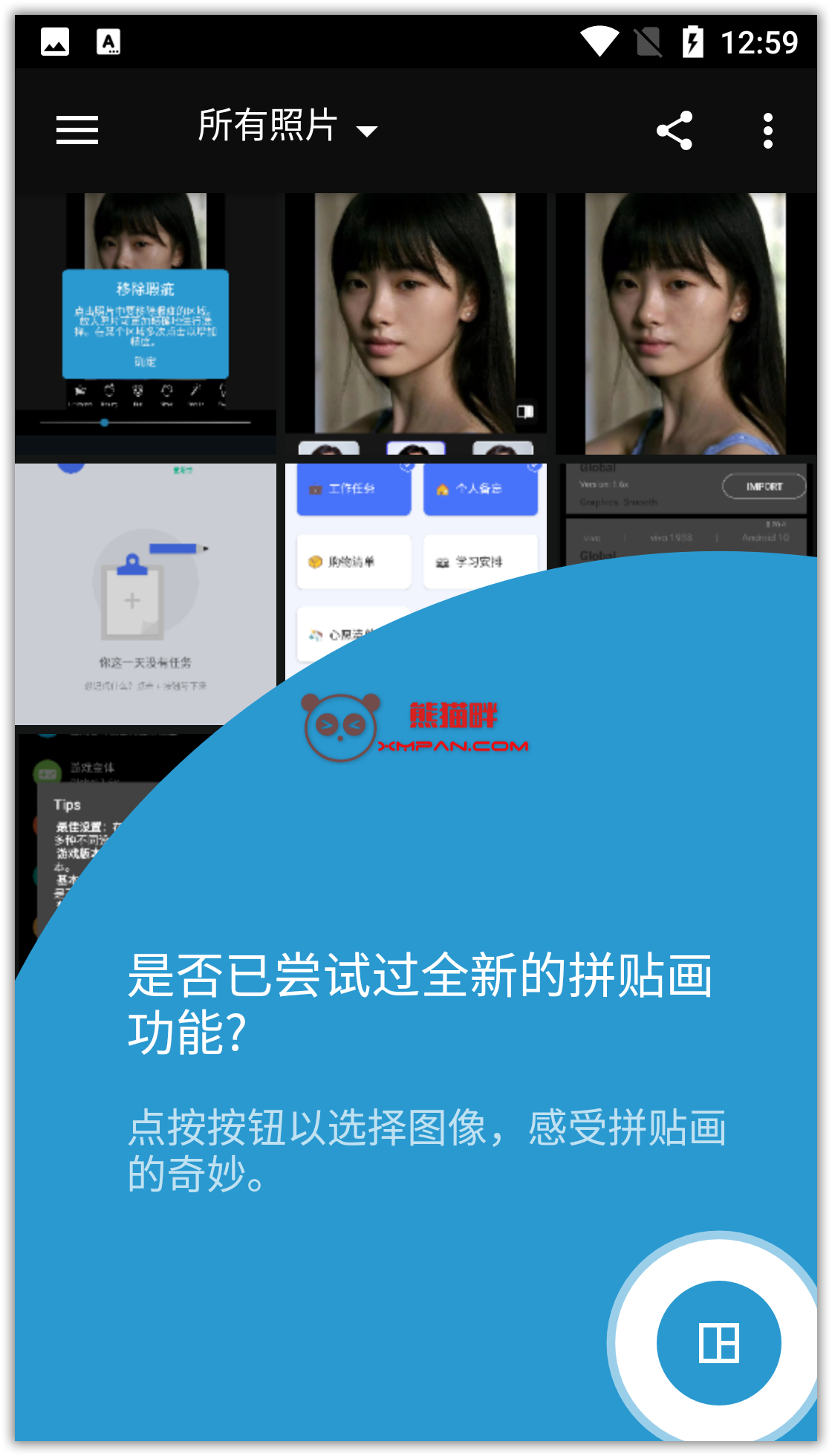 Screenshot_20211011-005957.png