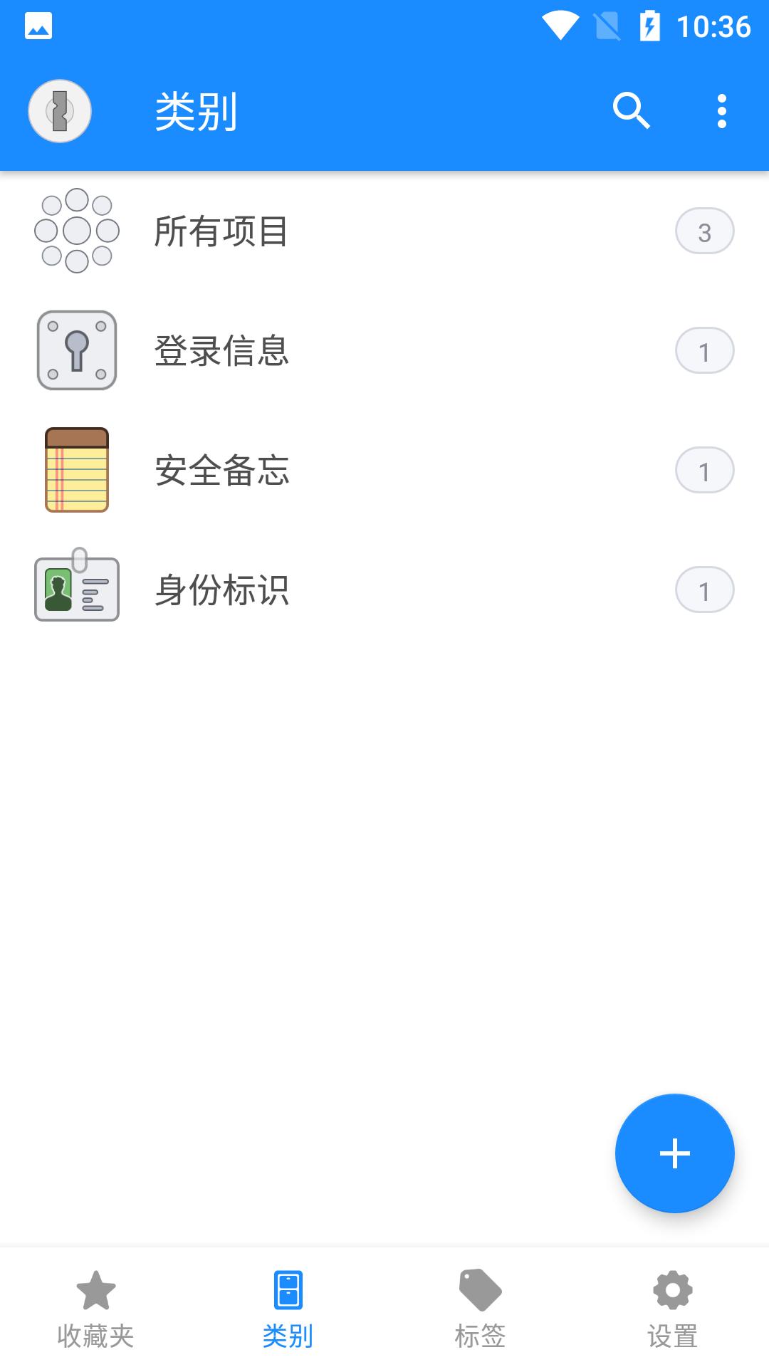Screenshot_20211011-103643.png