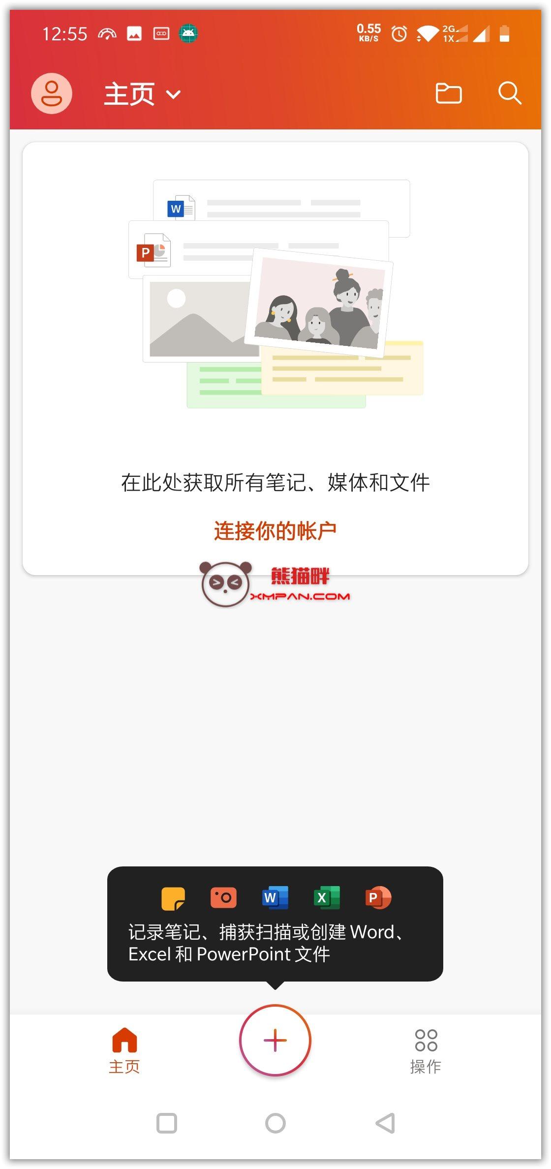 Screenshot_20211012-125531.jpg