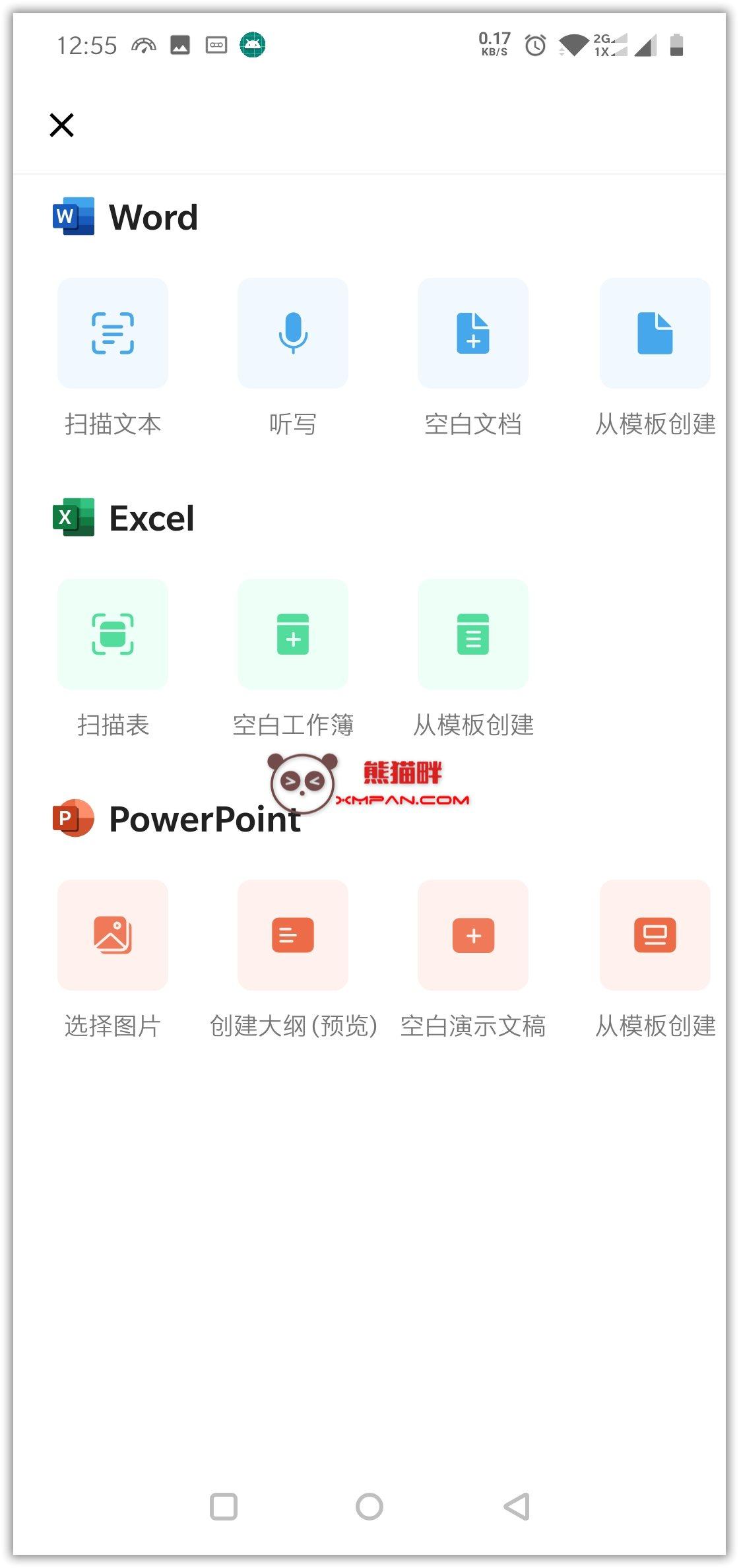 Screenshot_20211012-125541.jpg