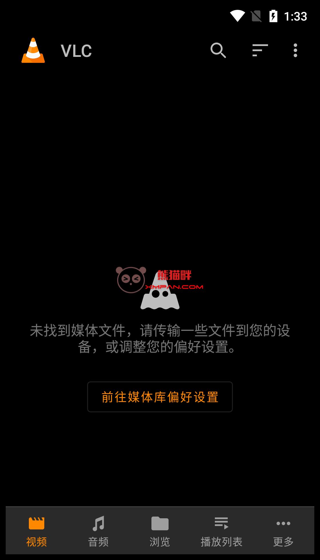 Screenshot_20211013-013325.png