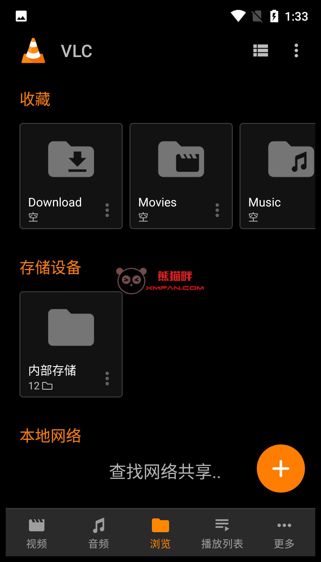 Screenshot_20211013-013329.png