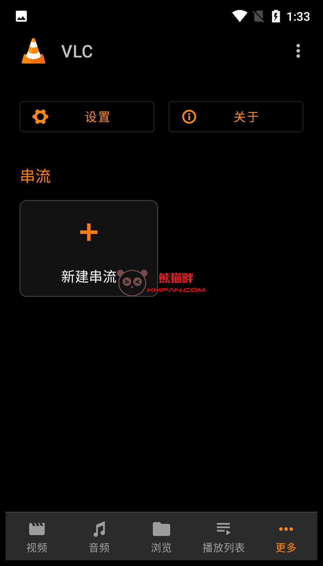 Screenshot_20211013-013341.png
